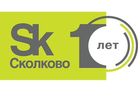 Skolkovo Cybersecurity Сhallenge 2020: продлен прием заявок