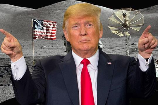 Выборы-2020 в США: Трамп хочет приватизировать Луну и Марс