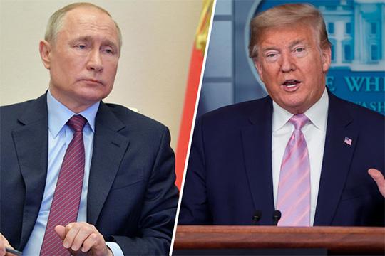 Путин и Трамп выступили с совместным заявлением по случаю 75-й годовщины встречи на Эльбе