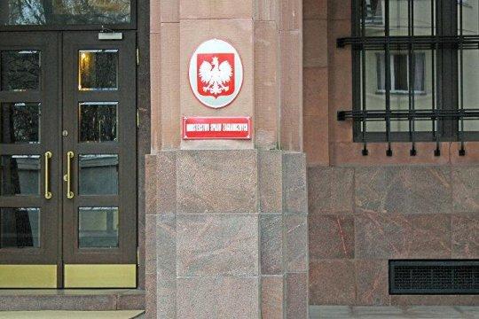 В МИД Польши подтвердили позицию об ответственности СССР за начало войны