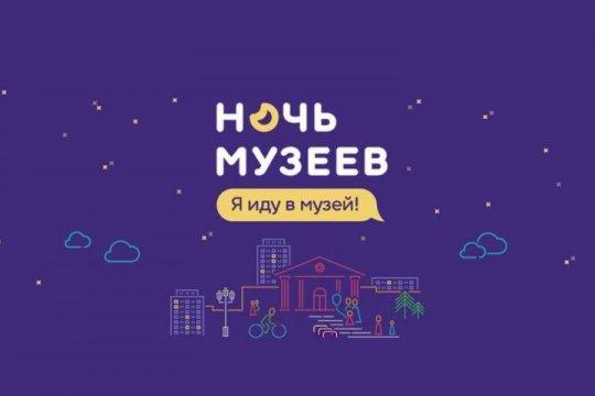 Ночь (не) в музее: экскурсии теперь онлайн
