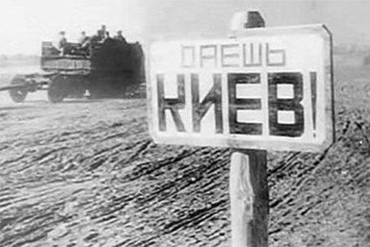 День великой Победы на Украине: та война продолжается