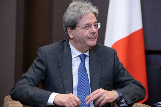 Еврокомиссия: экономику ЕС ждет рецессия исторического масштаба