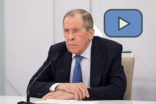 Сергей Лавров рассказал о результатах СМИД ОДКБ