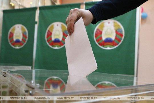 Парламент Белоруссии назначил президентские выборы на 9 августа
