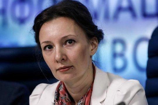 Анна Кузнецова: защита детства – главная задача каждого