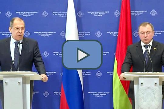 Сергей Лавров подвёл итоги визита в Белоруссию