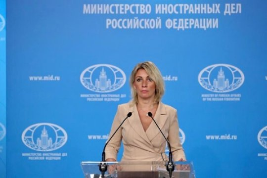 Россия отвергает критику США в сфере стратегической стабильности