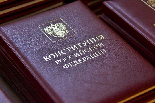 Российские соотечественники готовятся к голосованию по поправкам в Конституцию страны