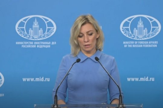Россия осуждает решение США о выходе из ВОЗ