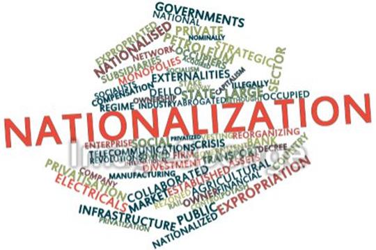 Призрак национализации – оптический обман?