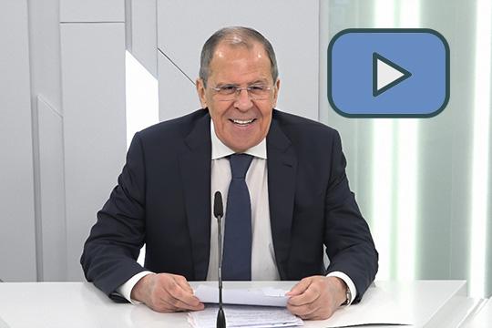 Сергей Лавров принял участие в онлайн-сессии «Россия и постковидный мир» в рамках форума «Примаковские чтения»
