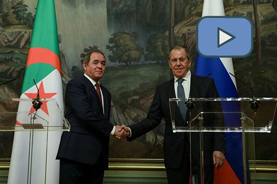 Совместная пресс-конференция Глав МИД России и Алжира Сергея Лаврова и Сабри Букадума