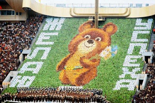Открытие «Олимпиады 80»