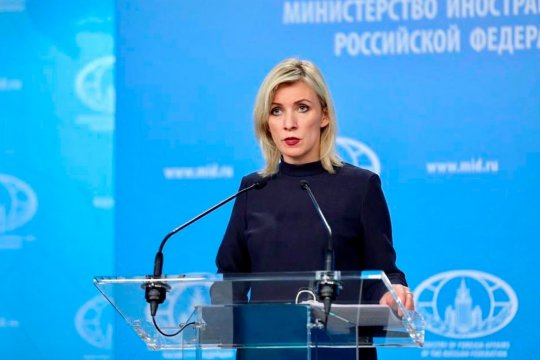 Захарова прокомментировала британский доклад о «российском вмешательстве»