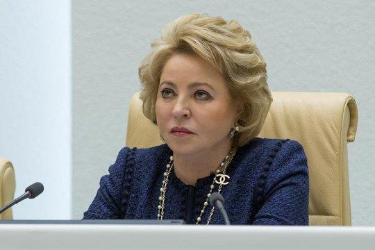 В.Матвиенко поздравила Председателя парламента Турции с переизбранием