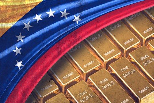 Суд Лондона признал Гуайдо президентом Венесуэлы в споре о золоте на 1 миллиард долларов