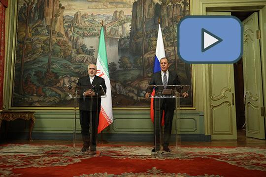 Сергей Лавров и Мохаммад Зариф дали пресс-конференцию по итогам переговоров