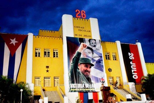 Куба, 26 июля и борьба с COVID-19