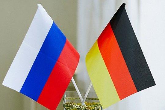 Россия и Германия: реалии сегодняшнего дня и память о Московском договоре