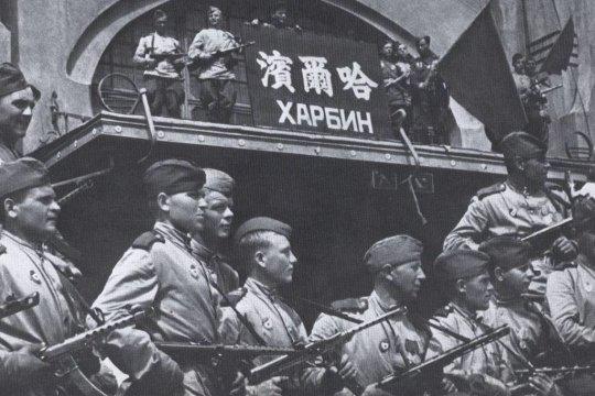 Победа на дальнем Востоке. К 75-летию Победы над Японией