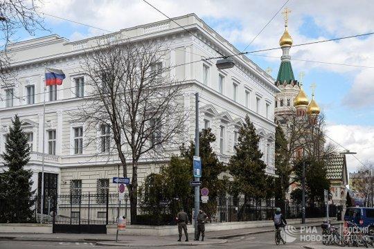 В российском посольстве в Австрии возмутились из-за высылки дипломата