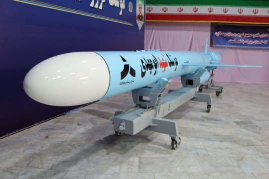 Презентация новых иранских ракет – ясное послание Вашингтону (анализ иранской ракетной программы)