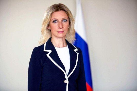 Захарова назвала «вопиющими» санкции США в отношении трех российских НИИ