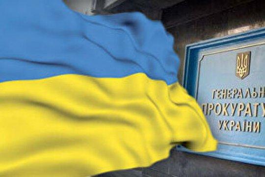 Прокуратура Украины запросила у Белоруссии выдачу задержанных под Минском россиян