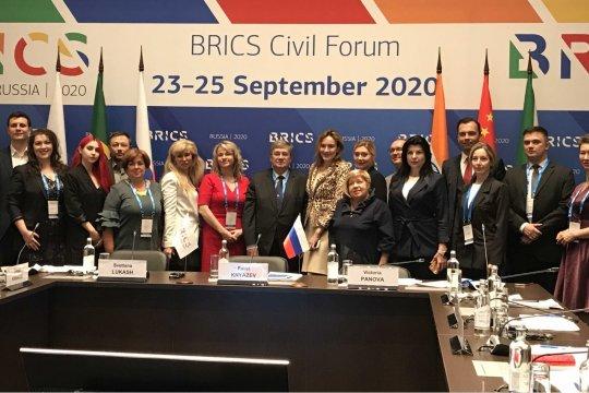 Гражданский форум БРИКС: работа в интересах устойчивого развития