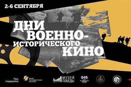 Война как момент истины: российское кино и историческая память