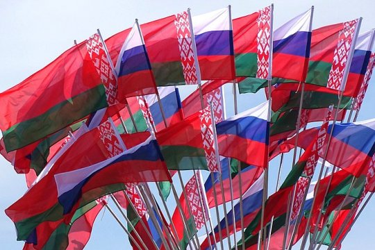 VII Форум регионов Беларуси и России будет посвящен развитию социально-экономических и духовных связей народов двух стран