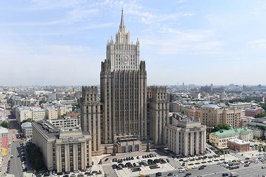 МИД: США обостряют отношения с Россией
