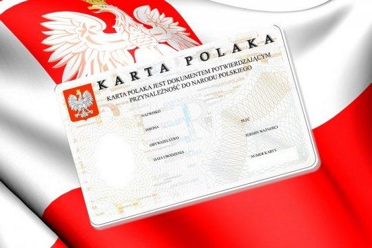 Польша принимает этнических поляков