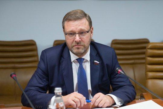 К. Косачев: Распространение агрессивных исторических концепций является угрозой для нашей национальной безопасности