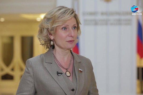 И. Святенко: Консолидация молодых граждан России и Беларуси - гарантия дальнейшего укрепления отношений обеих стран