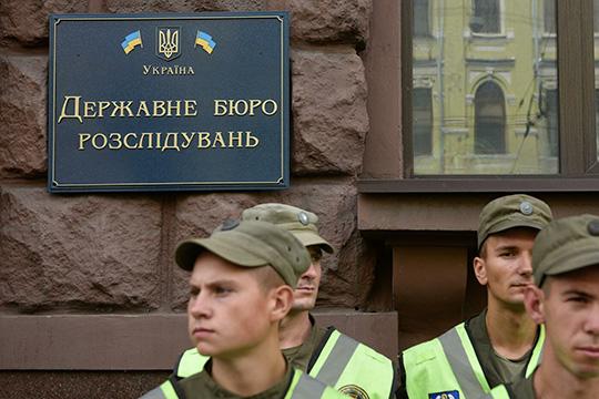 Государственное бюро расследований Украины пытается переписать историю, или - кто сдал Крым?