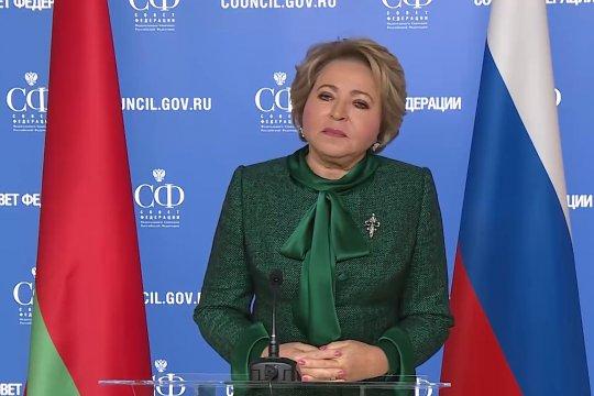 Валентина Матвиенко подвела итоги VII Форума регионов Беларуси и России
