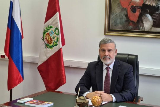 «Перу готовится к активизации связей с Россией»