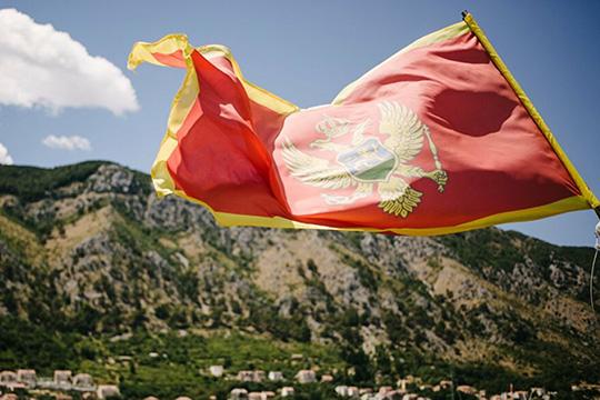 Черногорский разворот – итоги и перспективы