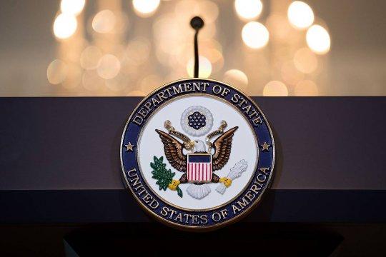 В Вашингтоне анонсировали создание антикитайской коалиции