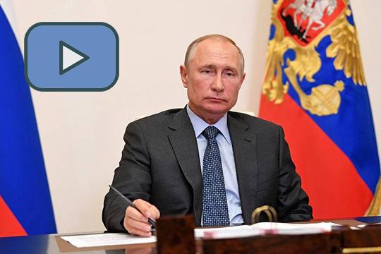 Заявление Президента Российской Федерации В.В.Путина о комплексной программе мер по восстановлению российско-американского сотрудничества в области международной информационной безопасности