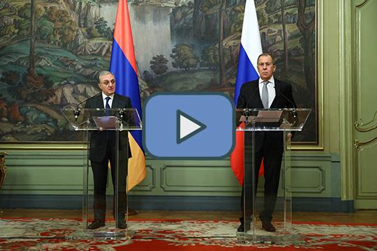 Сергей Лавров подвёл итоги переговоров с армянским коллегой