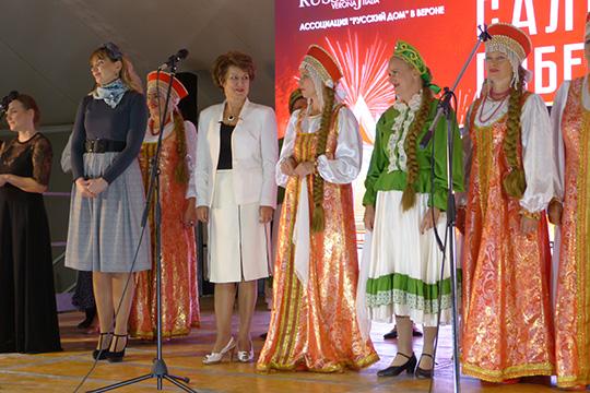 «Салют Победы» Верона и Россия объединились, чтобы отметить 75 годовщину Победы