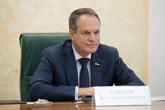 А. Башкин: Мы должны обеспечить гарантии деятельности адвокатов на европейском континенте