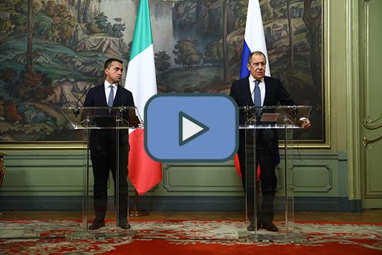 Сергей Лавров и Луиджи Ди Майо провели переговоры в Москве
