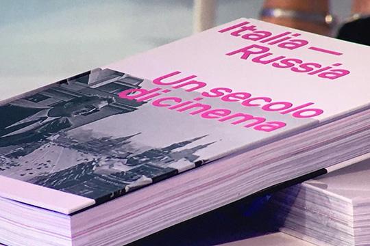 Диалог двух культур: презентация книги «Италия – Россия. Век кино»