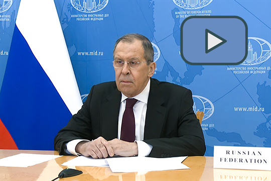 Выступление Сергея Лаврова на Совбезе ООН