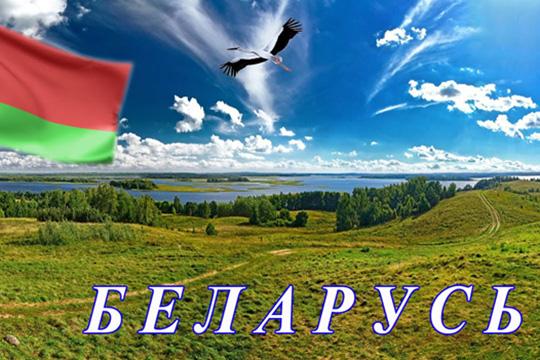 Санкции ЕС против Белоруссии