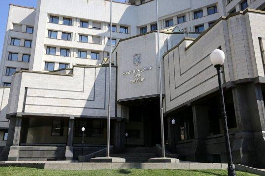 Украина: конституционный переворот или конституционный кризис?